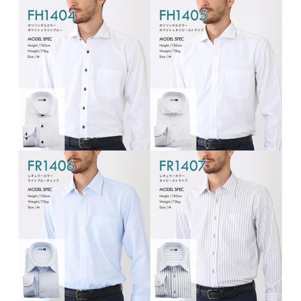 ノーアイロン ドライ ストレッチ ワイシャツ メンズ 長袖 形態安定 吸水速乾 織柄 ホリゾンタル ボタンダウン ショートワイド ストライプ 大きいサイズ|flic|10