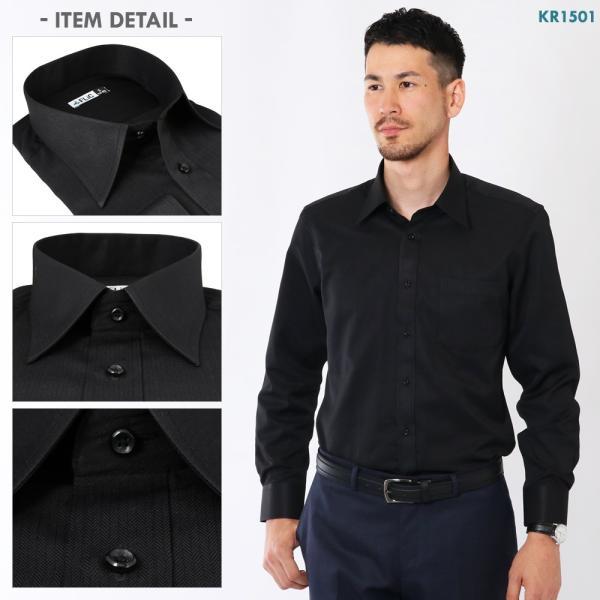 ワイシャツ メンズ 長袖 黒 黒シャツ 無地 織柄 ドビー 形態安定 シャツ 制服 衣装 カッターシャツ / kl flic 11