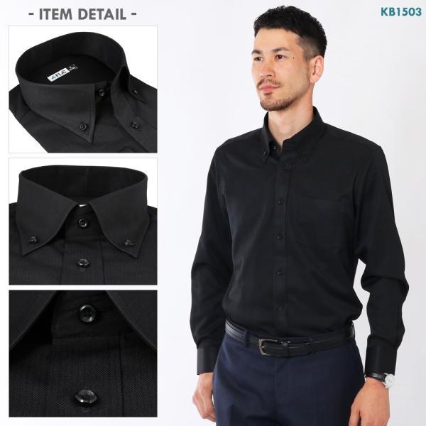 ワイシャツ メンズ 長袖 黒 黒シャツ 無地 織柄 ドビー 形態安定 シャツ 制服 衣装 カッターシャツ / kl flic 13