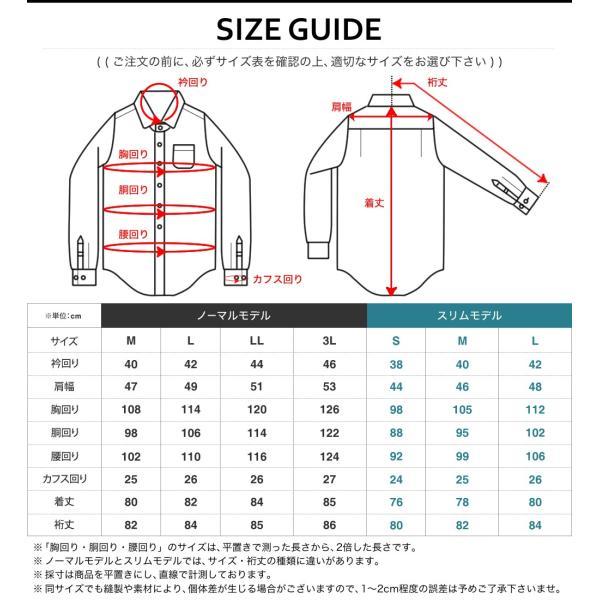 ワイシャツ メンズ 長袖 黒 黒シャツ 無地 織柄 ドビー 形態安定 シャツ 制服 衣装 カッターシャツ / kl flic 15