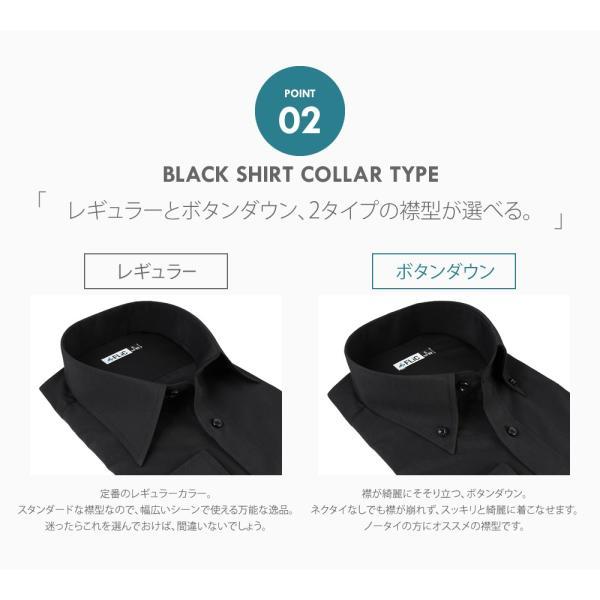 ワイシャツ メンズ 長袖 黒 黒シャツ 無地 織柄 ドビー 形態安定 シャツ 制服 衣装 カッターシャツ / kl flic 04