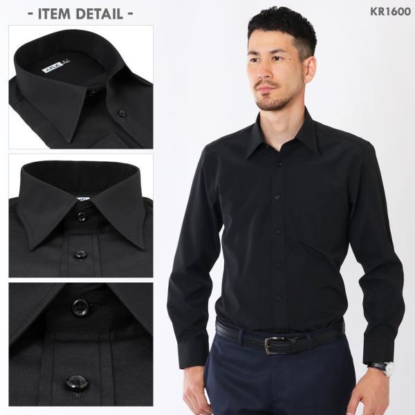 ワイシャツ メンズ 長袖 黒 黒シャツ 無地 織柄 ドビー 形態安定 シャツ 制服 衣装 カッターシャツ / kl flic 07