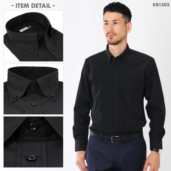 ワイシャツ メンズ 長袖 黒 黒シャツ 無地 織柄 ドビー 形態安定 シャツ 制服 衣装 カッターシャツ / kl flic 09