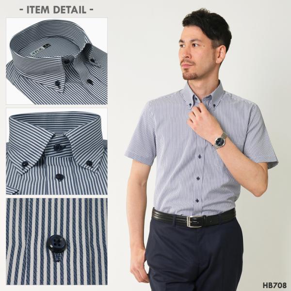 メール便送料無料 ワイシャツ メンズ 半袖 形態安定 ボタンダウン レギュラーカラー カッターシャツ クールビズ|flic|11