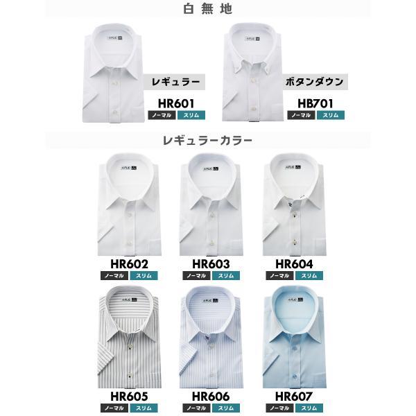 メール便送料無料 ワイシャツ メンズ 半袖 形態安定 ボタンダウン レギュラーカラー カッターシャツ クールビズ|flic|06