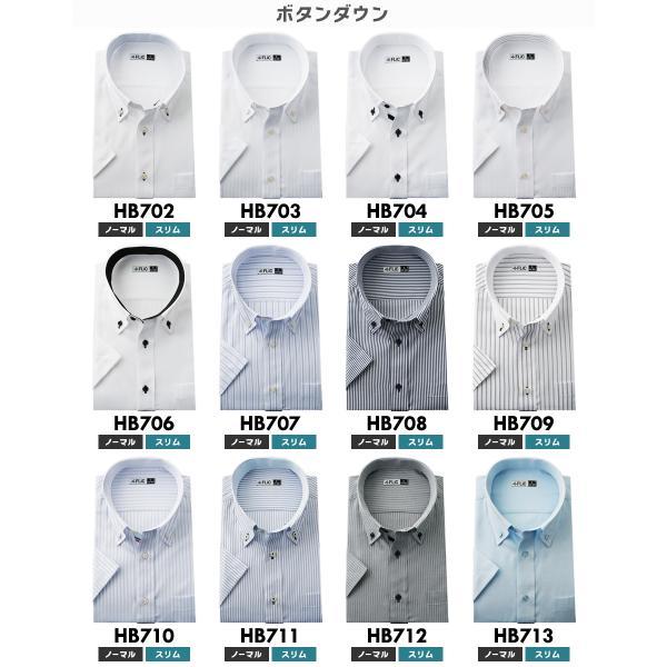 メール便送料無料 ワイシャツ メンズ 半袖 形態安定 ボタンダウン レギュラーカラー カッターシャツ クールビズ|flic|07