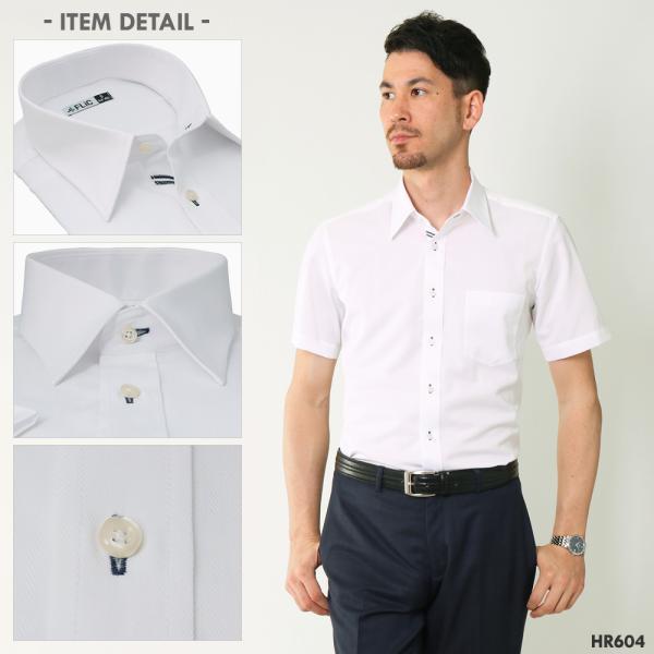 メール便送料無料 ワイシャツ メンズ 半袖 形態安定 ボタンダウン レギュラーカラー カッターシャツ クールビズ|flic|08
