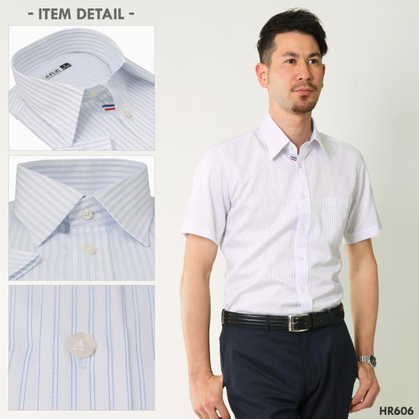 メール便送料無料 ワイシャツ メンズ 半袖 形態安定 ボタンダウン レギュラーカラー カッターシャツ クールビズ|flic|09