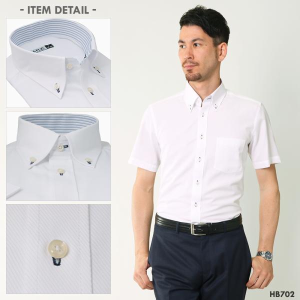 メール便送料無料 ワイシャツ メンズ 半袖 形態安定 ボタンダウン レギュラーカラー カッターシャツ クールビズ|flic|10