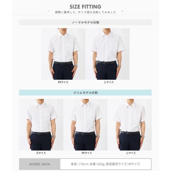 476090f472f2a8 ... ワイシャツ メンズ 半袖 白 無地 カッターシャツ 形態安定 スリム ゆったり 制服 Yシャツ|flic ...