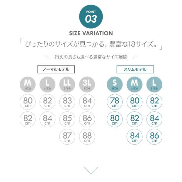 ワイシャツ メンズ 長袖 ホリゾンタル Yシャツ 形態安定 スリム おしゃれ ワイド flic 05