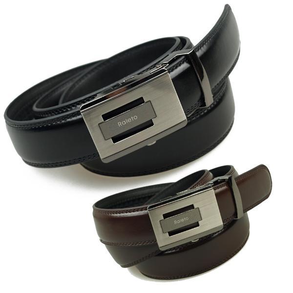 シンプル 無地 牛革&合皮 紳士用 オートバックル 穴なし ベルト 長さ調整可能(メンズ 男性)ワンタッチで長さ調節できるバックルベルト