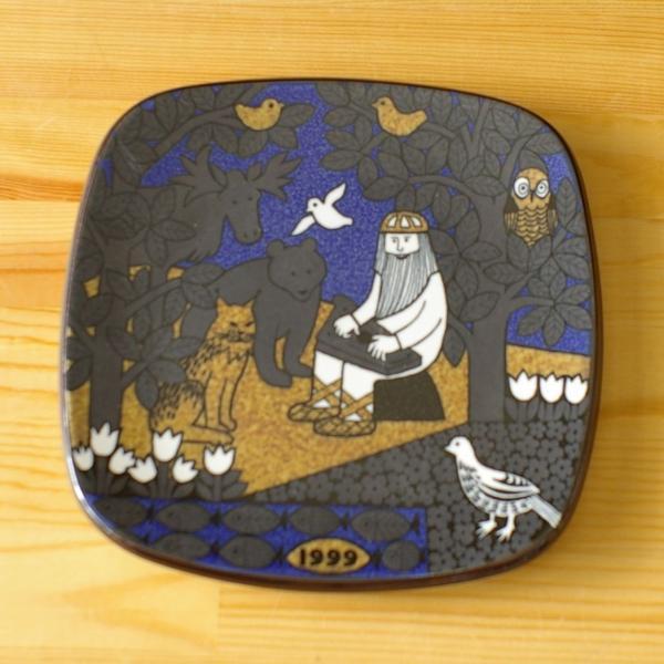 アラビア カレワラ イヤープレート 1999年 ARABIA FINLAND Kalevala #160928 北欧 アンティーク ヴィンテージ 雑貨