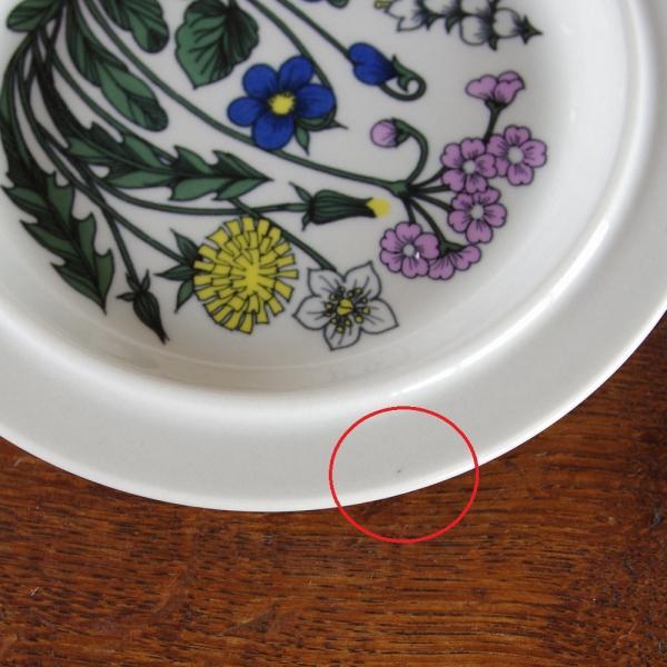 アラビア フローラ 20cm デザートプレート ケーキ皿 ARABIA Flora #180828-3|flohmarkt|04