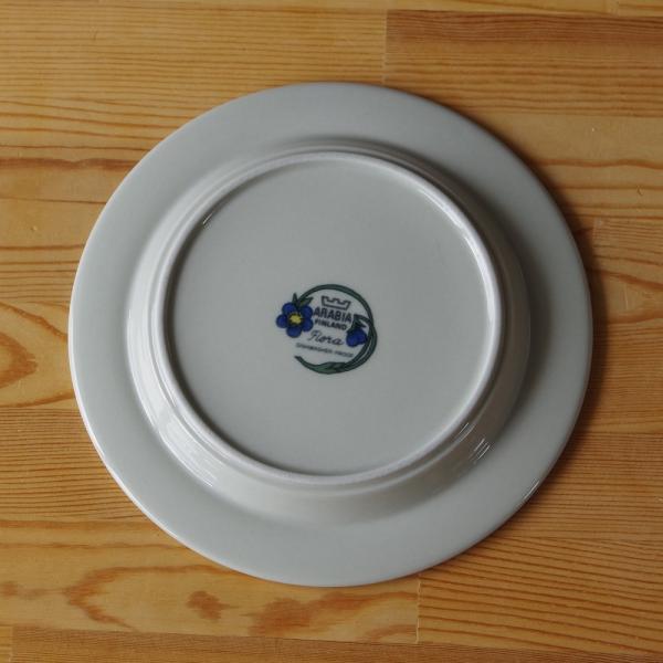 アラビア フローラ 20cm デザートプレート ケーキ皿 ARABIA Flora #180828-3|flohmarkt|05