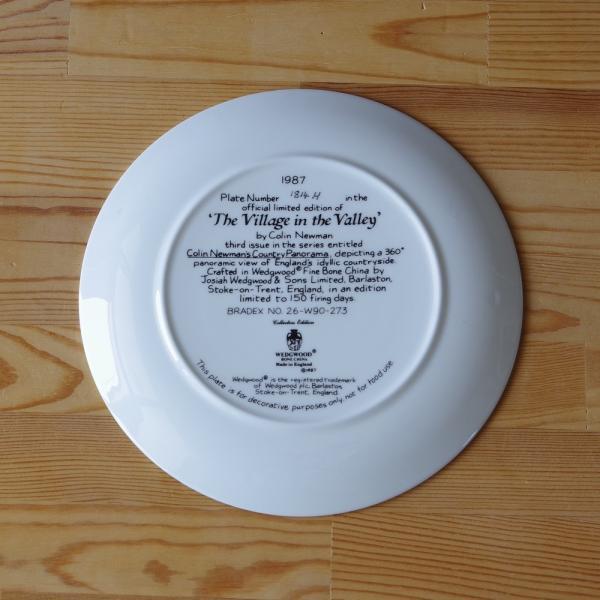 ウェッジウッド Wedgwood 飾り皿 Colin Newman 1987年 限定品 The Village in the Valley プレート|flohmarkt|02