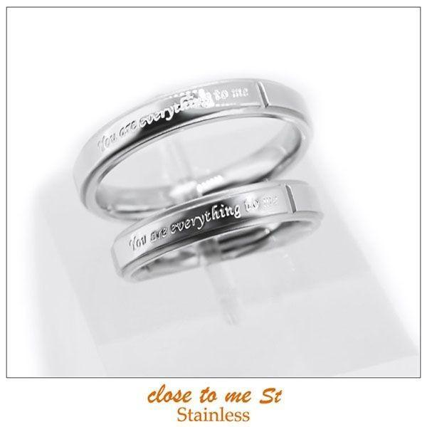 ペアリング ステンレス 指輪 レディース メンズ クロストゥーミー close to me St アクセサリー カップル ペア リング メッセージ SR11-004