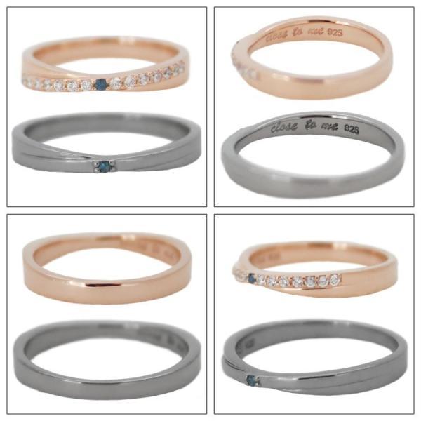 ペアリング シルバー 指輪 レディース メンズ クロストゥーミー ブルーダイヤモンド cz アクセサリー カップル ペア リング SR14-021PG SR14-021BK