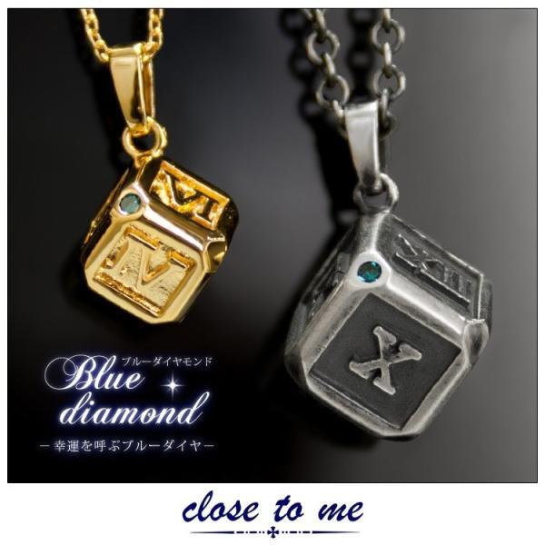 ペアネックレス ブランド シルバー クロストゥーミー close to me ブルーダイヤモンド アクセサリー カップル ペア ペンダント SN13-213 SN13-214