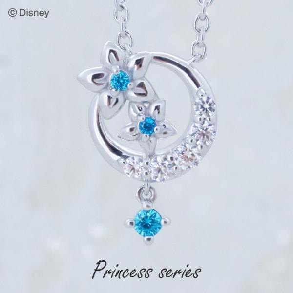 ディズニー ネックレス Disney プリンセス ジャスミン アラジン シルバー ジュエリー アクセサリー レディース ペンダント VPCDS20195 disney_y|flora-de-stt