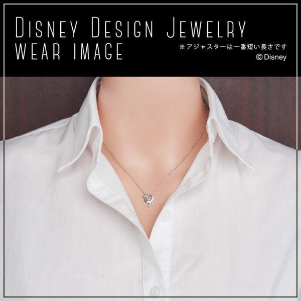 ディズニー ネックレス Disney プリンセス ジャスミン アラジン シルバー ジュエリー アクセサリー レディース ペンダント VPCDS20195 disney_y|flora-de-stt|04