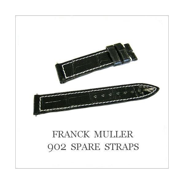 フランク ミュラー FRANCK MULLER  902用純正替えベルト 黒クロコ革 白ステッチ (艶あり)