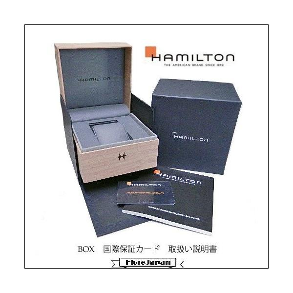 ハミルトン 腕時計 HAMILTON  H32405111 ジャズマスター スケルトン レディ オート シルバー文字盤 SSベルト