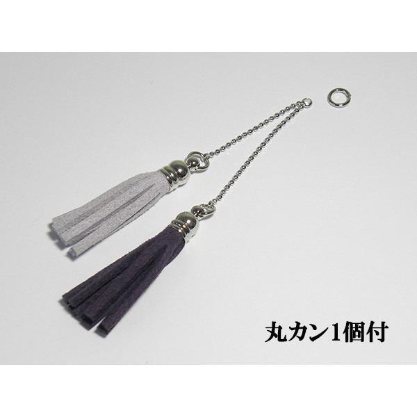 房チャーム ( パープル&ライトパープル ) fusa-charm-001