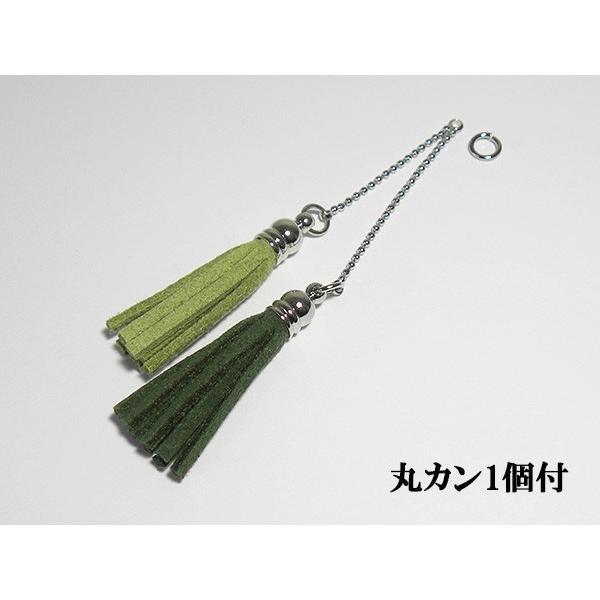 房チャーム ( グリーン&ライトグリーン ) fusa-charm-002