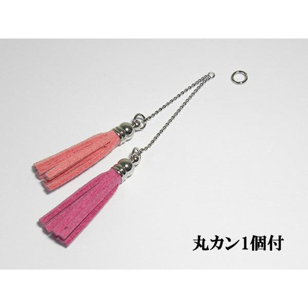 房チャーム ( ピンク&ライトピンク ) fusa-charm-003