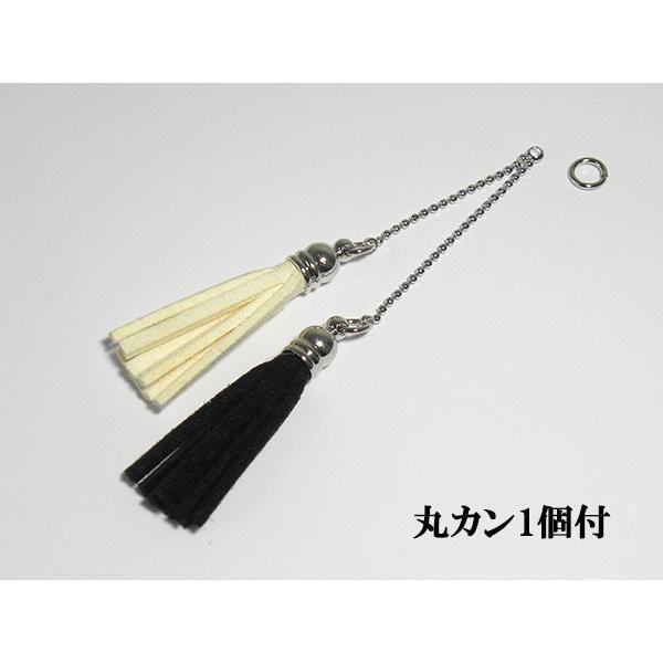 房チャーム ( ブラック&ホワイト ) fusa-charm-005