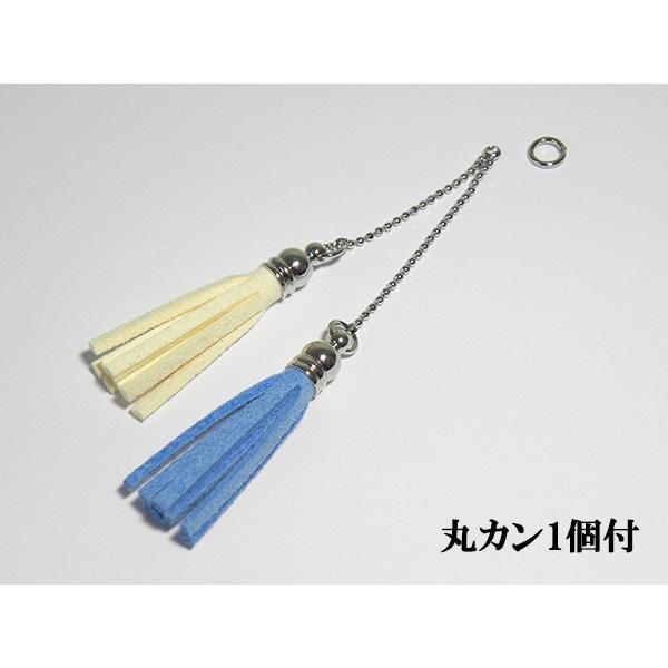 房チャーム ( アクア&ホワイト ) fusa-charm-006