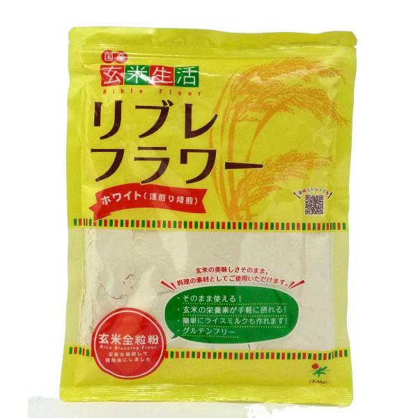 リブレフラワー ホワイト 500g シガリオ 玄米粉