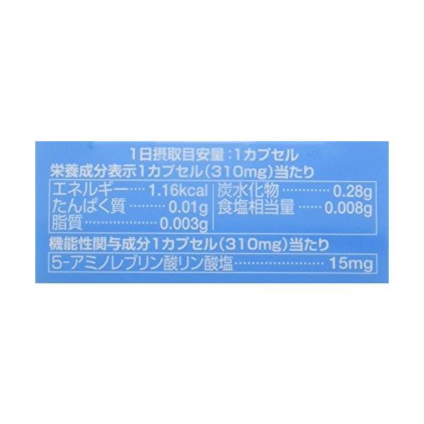 アラプラス糖ダウン30カプセル×3個セット|flow1|02