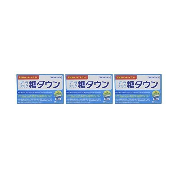 アラプラス糖ダウン30カプセル×3個セット|flow1|04