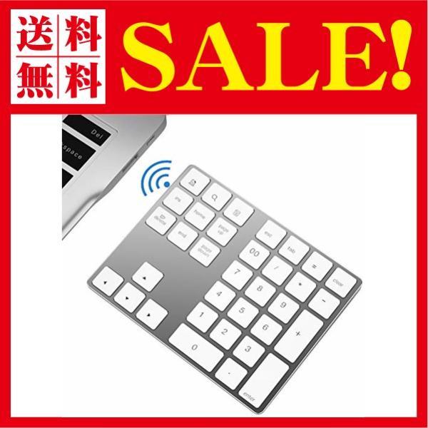 ワイヤレス テンキー キーボード Macbook android Windows ノートパソコンに適応 Bluetooth キーボード (シルバー)|flow1
