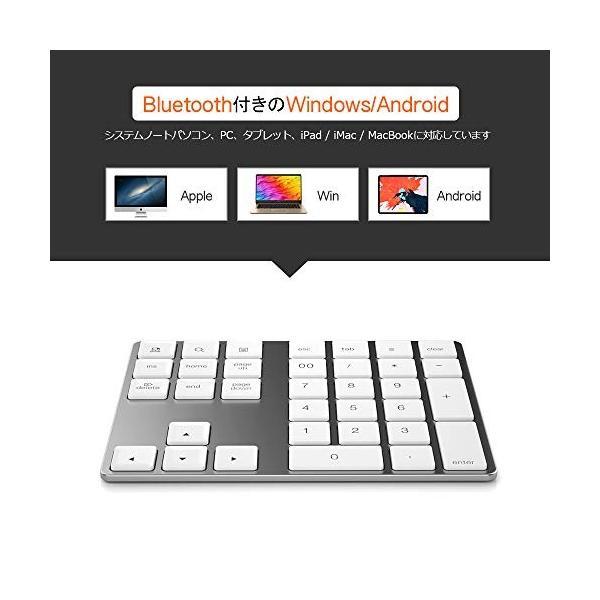 ワイヤレス テンキー キーボード Macbook android Windows ノートパソコンに適応 Bluetooth キーボード (シルバー)|flow1|02