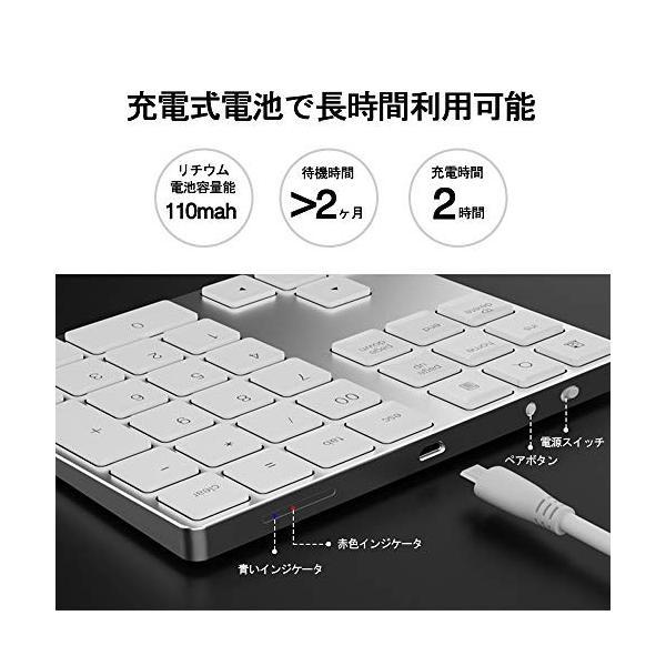 ワイヤレス テンキー キーボード Macbook android Windows ノートパソコンに適応 Bluetooth キーボード (シルバー)|flow1|03