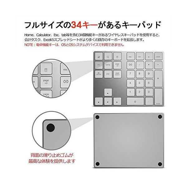 ワイヤレス テンキー キーボード Macbook android Windows ノートパソコンに適応 Bluetooth キーボード (シルバー)|flow1|05