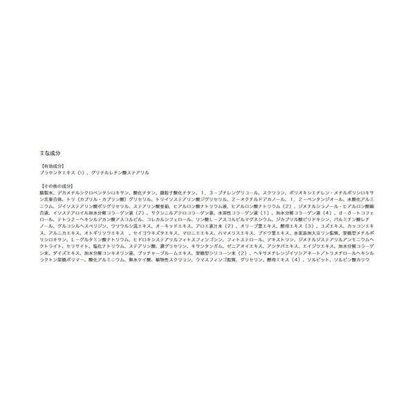 【2018年5月発売版】 薬用クリアエステヴェール 25mL (ナチュラル) 美容液 ファンデーション|flow1|03