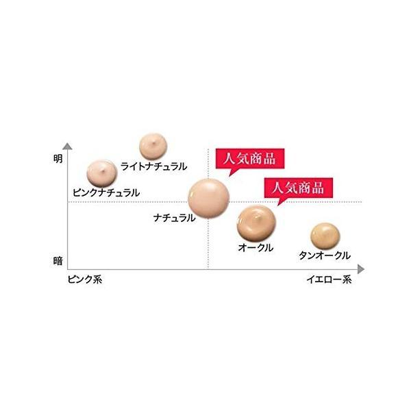 【2018年5月発売版】 薬用クリアエステヴェール 25mL (ナチュラル) 美容液 ファンデーション|flow1|04