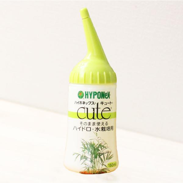 観葉植物用活力剤(活力液) ハイポネックス キュート ハイドロカルチャー 水栽培用
