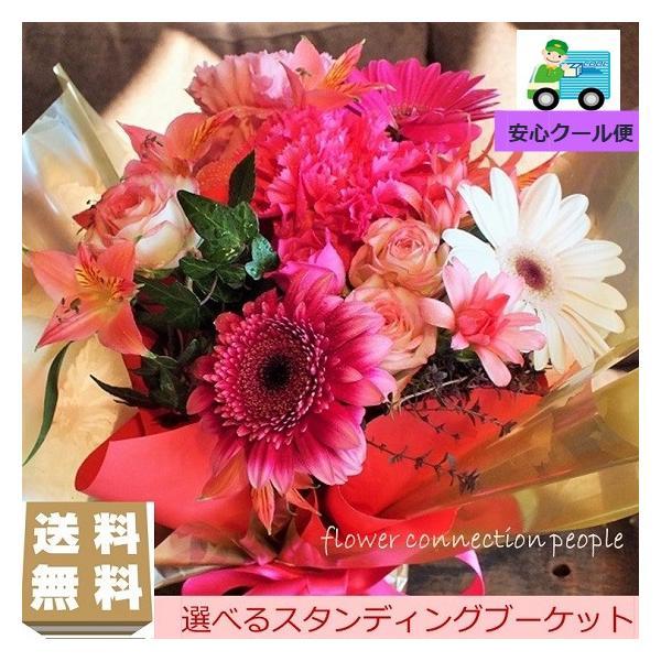 そのまま飾れるフラポット 花 プレゼント 成人式 ギフト 誕生日 退職お祝い 花束の画像