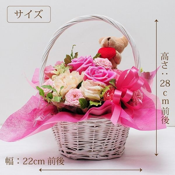 花 ギフト 誕生日 花 プレゼント ぬいぐるみ  アニマルオーナメント Mサイズ アレンジメント 翌日配達花ギフト|flower|04