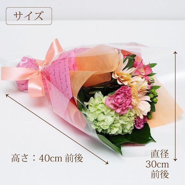 花 ギフト 巨大輪ガーベラの入ったスペシャルブーケ 花 贈り物 プレゼント|flower|03