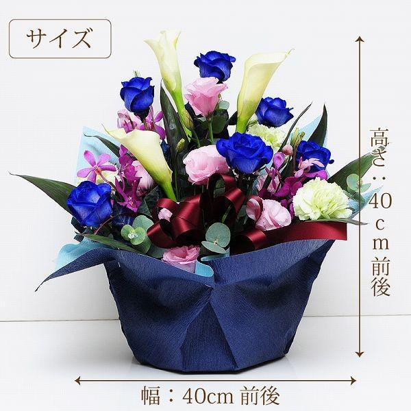 青 バラ 薔薇 生花 アレンジメント ブルーダイヤモンド Mサイズ ブルー バラ|flower|04