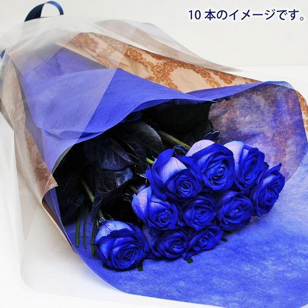 青いバラ 花束 10本 青 薔薇 花束  ブルーローズ プレゼント 退職花束 送別花束|flower|02