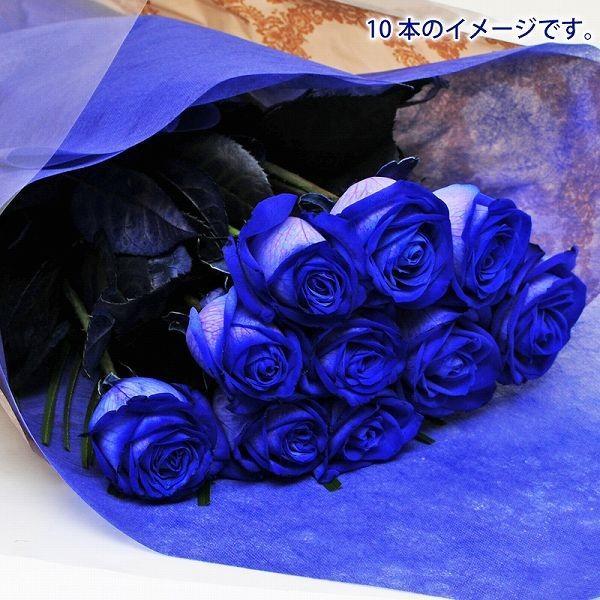 青いバラ 花束 10本 青 薔薇 花束  ブルーローズ プレゼント 退職花束 送別花束|flower|03