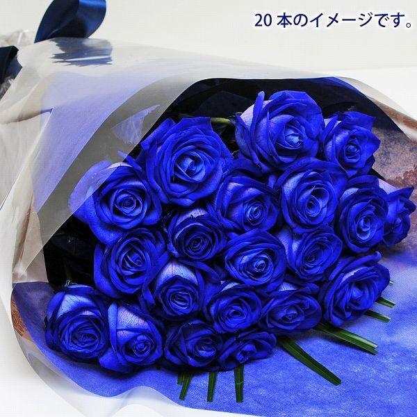 バラ 花束 青 薔薇 青いバラ20本花束  誕生日花ギフト ブルーローズ プレゼント ホワイトデー|flower|03