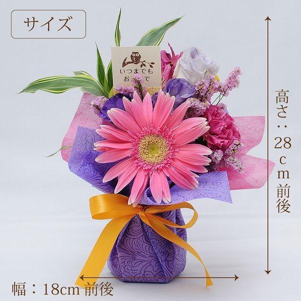 花 ギフト プレゼント 数量限定 花束 ブーケ そのまま飾れるブーケ プチスイーツセット flower 04